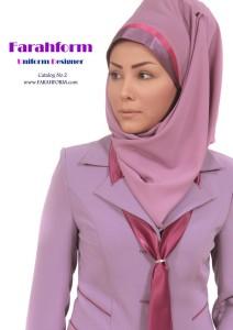 کاتالوگ لباس فرم