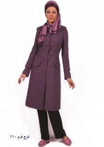 قیمت لباس فرم اداری خانمها