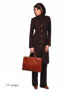 لباس فرم سازمانی خانمها