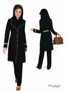 لباس فرم سازمانی