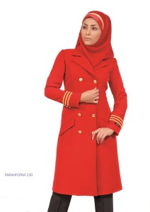 لباس آژانس هواپیمایی