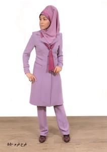 لباس فرم زنانه شیک